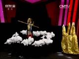 [看我72变]《齐天大圣》 演出单位:北京市丰台一小丰益校区