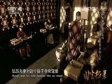 20160114 探秘皇家禁苑之北海—孝贤皇后的悲喜人生