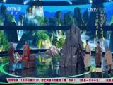 [我要上春晚]武术小品《新华山论剑》 表演:振宇功夫团