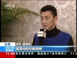 [新闻直播间]央视综合频道黄金档:电视剧《陆军一号》今晚开播
