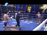 《武林风》 20160124 拳新一代