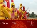 《远方的家》 20160204 特别节目:欢乐中国年