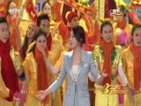 [2016央视春晚]歌舞《春到福来》 表演者:闫妮、沙溢、蔡国庆等