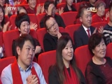 [2016央视春晚]小品《将军与士兵》 表演者:侯勇、句号、于恒