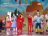 [2016央视春晚]儿童歌舞《幸福成长》 表演者:加油男孩组合、月亮姐姐等