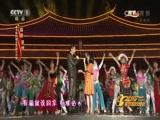 [2016央视春晚]歌舞《相亲相爱》 表演者:胡歌、许茹芸