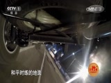 [2016吉尼斯中国之夜]汽车侧两轮行驶过80厘米窄桥
