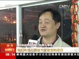 [朝闻天下]越南:吃年夜饭看春晚 浓浓年味庆新春