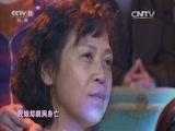 [梨园闯关我挂帅]现代京剧《智取威虎山》选段 演唱:么红