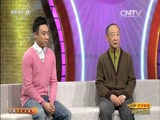 《CCTV空中剧院》 20160209 京剧《齐天大圣》(访谈)
