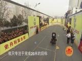 [2016吉尼斯中国之夜]大力士手拎八百斤重物