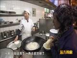 [远方的家]特别节目:福建城里尝闽菜