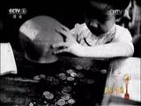 [2015年度感动中国人物]抗战老兵、爱国侨胞:精忠报国