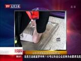 山东艺考残疾考生用脚作画