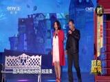 [回声嘹亮]歌曲《跟着感觉走》 演唱:王茜华 旭日阳刚