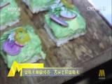 [中国电影报道]奥斯卡晚宴预览:原创插画墙点亮宴会厅