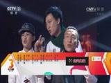 《中国好歌曲》 20160304 第三季