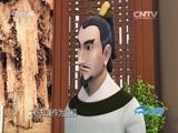 [银河剧场]《郑义门》 第3集 郑濂当家