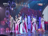 """[""""三八""""妇女节特别节目]歌曲《水墨丹青》 演唱:李玉刚"""