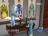 [银河剧场]《郑义门》 第10集 游街退匾