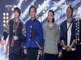 《中国好歌曲》 20160311 第三季