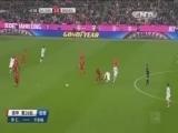 [德甲]第26轮:拜仁慕尼黑VS不来梅 下半场