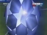 [欧冠]1/4决赛首回合:巴黎VS曼城 下半场