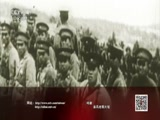 台海记忆:蒋介石上位内幕 天涯共此 2016.04.12 - 中央电视台 00:41:46