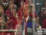 [冠军欧洲]拜仁客场战平本菲卡 晋级欧冠半决赛