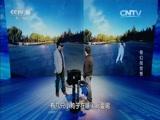 [第N个空间]奇幻视觉秀 360°全景拍摄——赵旭鹏