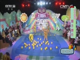 [七巧板]亲子游戏:猴子捞月