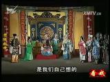 劈陵救母(4) 看戏 2016.04.23 - 厦门电视台 00:37:40