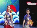 [我爱满堂彩]快板《逛公园》 表演:深圳市宝安区福永街道等