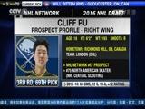 [NHL]NHL选秀大会 华裔选手浦宇翀第69顺位入选