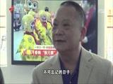 《南粤警视》 20160626 船舱暗渡