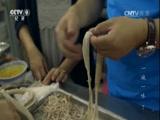 《一城一味》第七集 香港 00:23:23