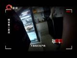 《走近中国消防》 20160718 不可思议的爆炸(上)