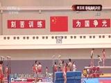 《体育在线》 20160809 中国军团征战里约 黄玉斌的决定