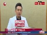 """[娱乐星天地]黄磊 海清师生同台""""催泪"""""""