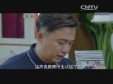【影视快报】《小别离》发布亲情版预告 张子枫逃家黄磊海清泪崩