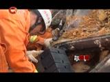 《走近中国消防》 20160815 施工现场突发山体滑坡 挖掘机驾驶员被埋
