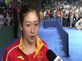 [乒乓球]中国队:稳扎稳打保持信心 赢得冠军