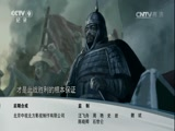 《古兵器大揭秘》第二季 第七集 火攻利器 00:24:21