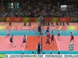 [奥运新闻]兵行险招 意大利男排晋级决赛