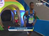 [奥运会]男子5000米决赛