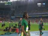 [夺金时刻]奥运会女子800米 南非选手夺冠