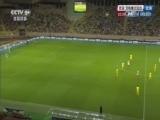 [欧冠]附加赛:摩纳哥VS比利亚雷亚尔 上半场