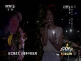 [越战越勇]歌曲《她说》 演唱:杨雪晴