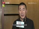 [电视先锋榜]陈建斌马伊琍联袂演绎《中国式关系》