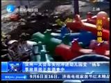 """[今晚20分]滨州一大货车失控冲进幼儿园变""""祸车"""" 事故原因正在调查中"""